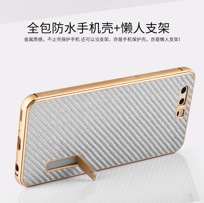 For Huawei P10 Plus Metal Cover Case (8)