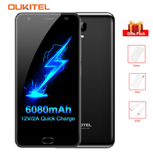 "OUKITEL K6000 Plus 5.5"" FHD IPS 4G Mobile Phone 12V/2A 6080mAh 4GB+64GB Android 7.0 Octa Core 8MP+16MP Dual Cam Smartphone Hifi"