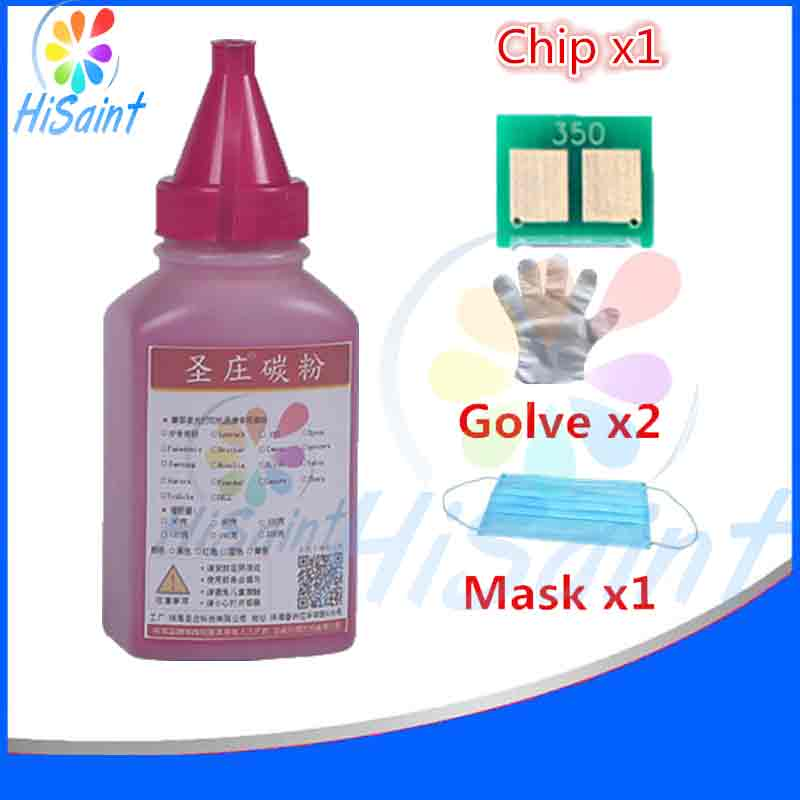 For HP 543 CB543 Color Laser Toner Powder And Chip Glove Mask LaserJet CP1215/CP1518ni Printer Panic buying