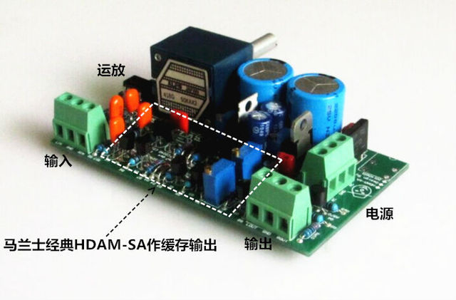 US $29 0 |diy kit 2 0 pre amp board hdam good sound marantz hadm+op  discrete preamp tube tone board the hifi preamp hifi end tone board-in  Amplifier