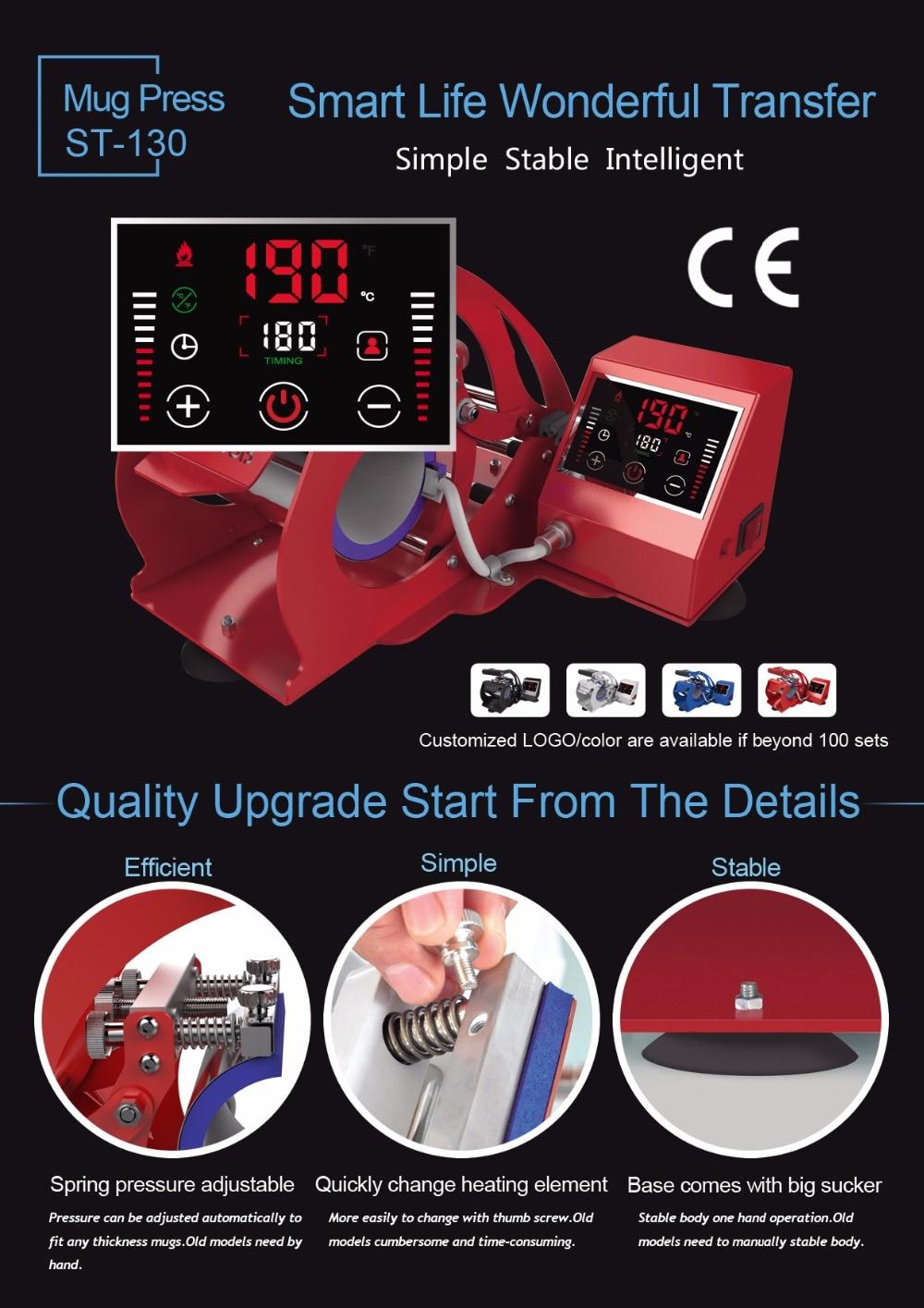 Machine intelligente rouge de transfert de chaleur de presse de chaleur de tasse pour 11OZ tasses à café tasses Sublimation ST 130 blanc/rouge - 6