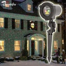 Decoración de jardín al aire libre Navidad láser Luz estrella proyector duchas rojo verde estático centelleo impermeable IP44