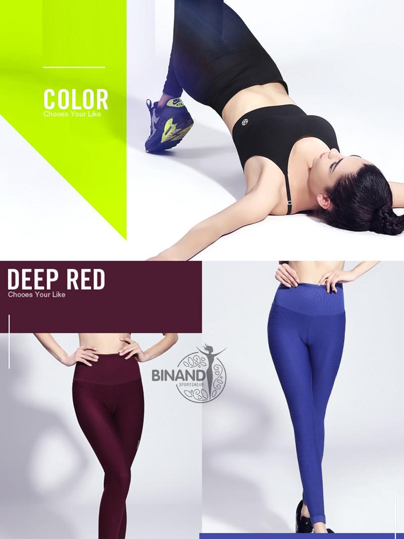 yoga sports pants (6)