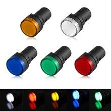 1 шт., 5 В, 12 В, 24 В, 110 В, 220 В, 22 мм, светодиод для монтажа на панель, индикатор питания, сигнальный светильник, лампа AD16-22, красный, синий, белый, зеленый, желтый