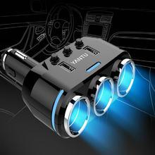 Универсальный Автомобильный Разветвитель 12 в 24 100 Вт с двумя