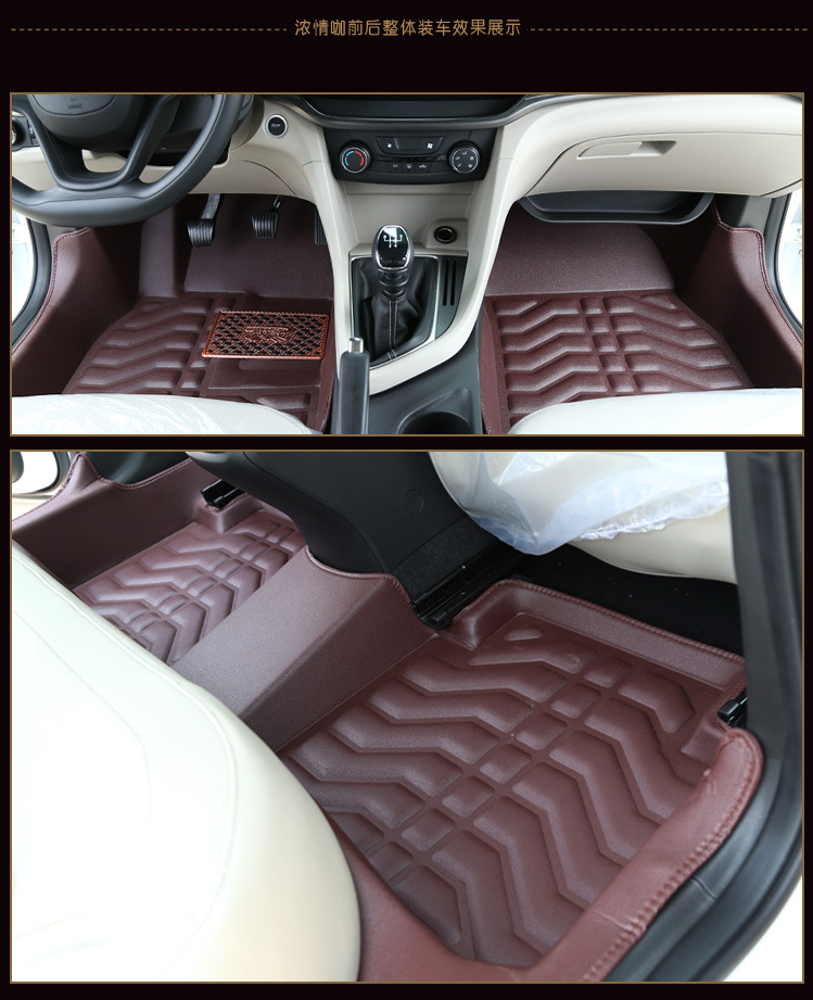Floor Mats Latest Collection Of Myfmat Custom Car Floor Mats Leather Rugs Mat For Ferrari Gmc Savana Jaguar Smart Lamborghini Phantom Free Shipping Coffee Beige Ample Supply And Prompt Delivery Interior Accessories