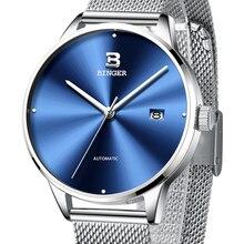 2017 New BINGER Mens Watches Brand Luxury automatic mechanical Men Watch Sapphire Wrist Watch Male relogio masculino 5080M-3
