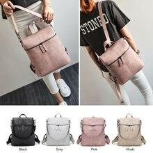 Женский рюкзак, новинка, модный, для путешествий, искусственная кожа, ранец, рюкзак через плечо, школьная сумка