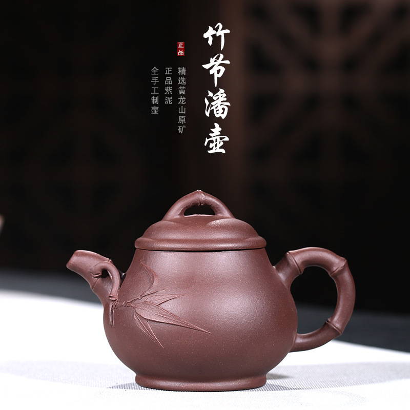 Yixing Purple clay Teaware Wholesale Old Purple Clay Bamboo small teapot Authentic Chinese ceramic tea infuser for brewing tea