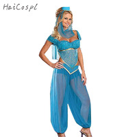 Sexy Princess Jasmine Costume Adults Women Belly Dance Performance Arab Costume Carnival Halloween Costumes