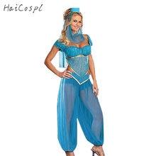 662440a82e94 Las Mujeres Árabe Pantalones - Compra lotes baratos de Las Mujeres ...