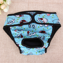 Sanitary Underwear Washable for Female Dogs