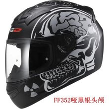 Free shipping for 2016 New LS2 FF352 motorcycle helmet full helmet high-grade helmet knight