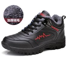 2019 Rushed Real Botas Masculina Hombre Mens Boots Winter Warm Snow Men Work Shoes Footwear Fashion Rubber Ankle 39-44