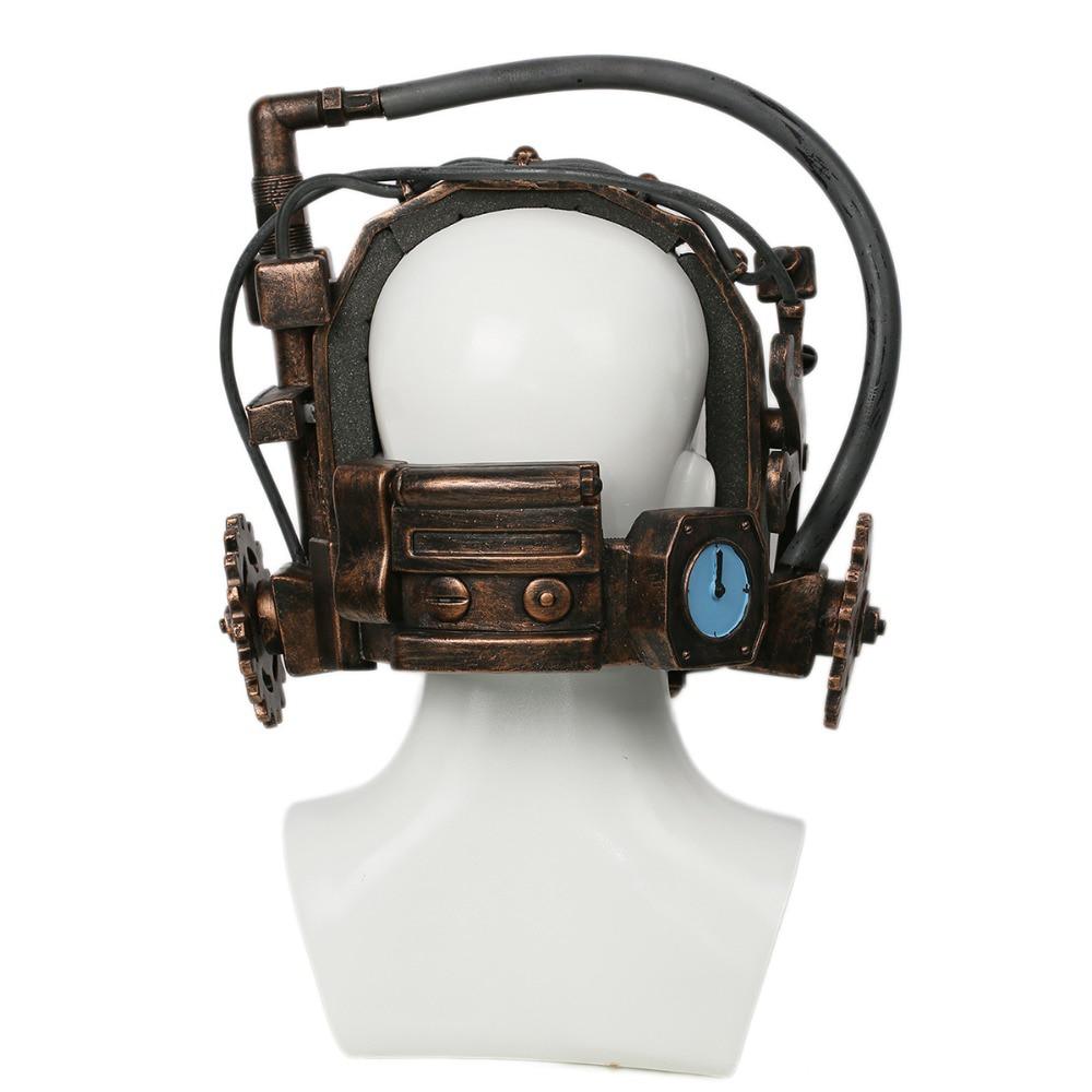 ловушка обратный маска Ловушка