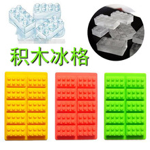 Jelly Mold Cake tools Bake ware Toy building blocks Chocolate molds new Kitchen supplies Handmade tools silicone cake 017