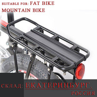 Flying Leopard Bicycle Carrier fast disassembled bike shelves aluminum alloy mountain bike bicycles rear seat riding accessorie