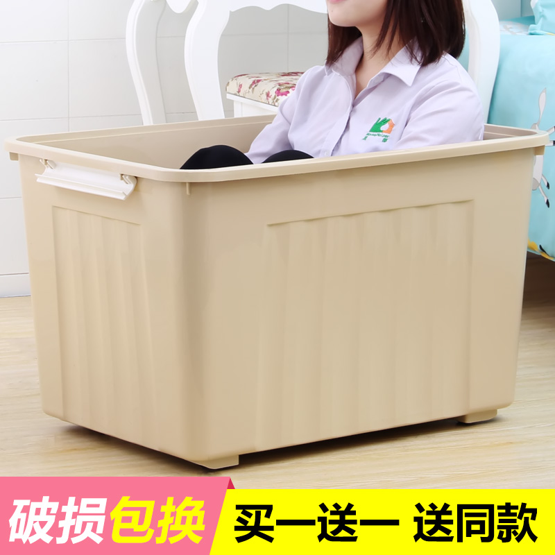 Home storage box plastic oversize clothes finishing box storage box wardrobe storage box quilt pulley with cover-in Storage Boxes u0026 Bins from Home u0026 Garden ...  sc 1 st  AliExpress.com & Home storage box plastic oversize clothes finishing box storage box ...