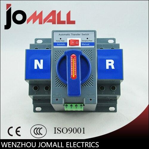 2 P 63A 230 V MCB type bleu couleur Double Pouvoir commutateur de transfert Automatique ATS fréquence Nominale 50/60Hz
