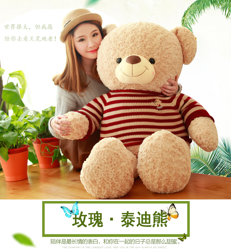 high quality goods large 120cm brown bear plush toy ,soft hugging pillow .birthday gift d1153 lovely panda in pink dress big 90cm plush toy panda doll soft throw pillow proposal birthday gift x030