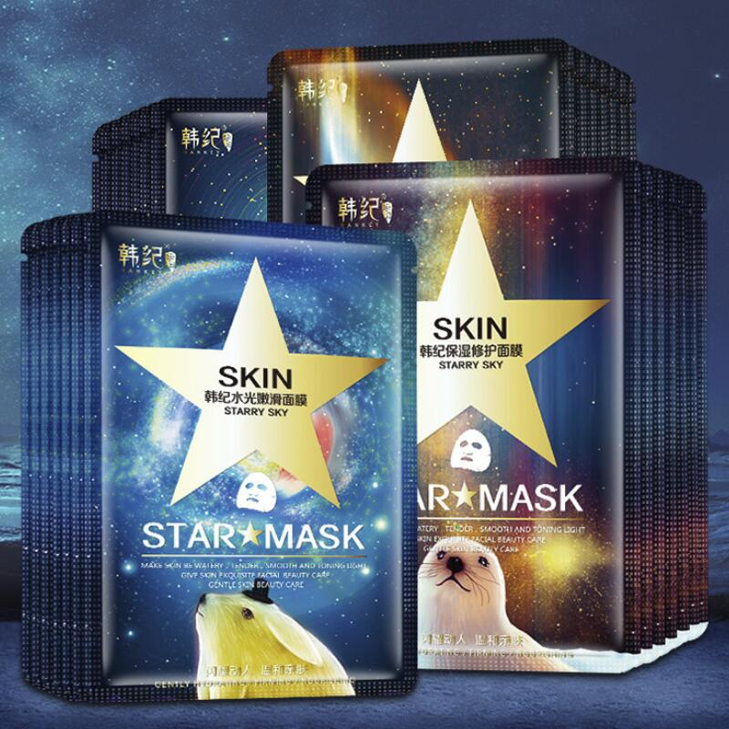 HANKEY Star Face Mask Pore Retraction Watery Soothing Hydration Repair Lifting Firming Moisturizing Mask