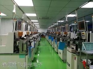 Image 2 - LED firmy OSRAM podświetlenie dioda LED dużej mocy 1.5W 6V 1210 3528 2835 150LM zimny biały podświetlenie LCD do telewizora do TV 500 sztuk
