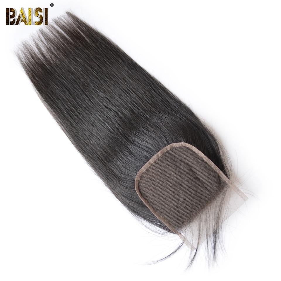 база прямо Brazil Devon волосы комплект