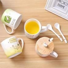 Cafe Cup  400 ml Japan-style Ceramics High Temperature Resistance Milk Tea Juice Lemon Coffee Mug