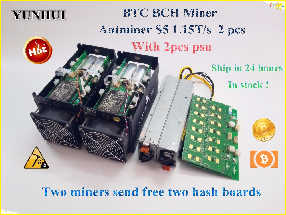 YUNHUI 2pcs Used BTC Miner Antminer S5 1150G With PSU 28NM BM1384 Bitcoin Mining Machine ASIC Miner,Send 2pcs Hash Board 2pcs 100