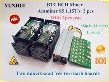 YUNHUI 2pcs Used BTC Miner Antminer S5 1150G With PSU 28NM BM1384 Bitcoin Mining Machine ASIC Miner,Send 2pcs Hash Board