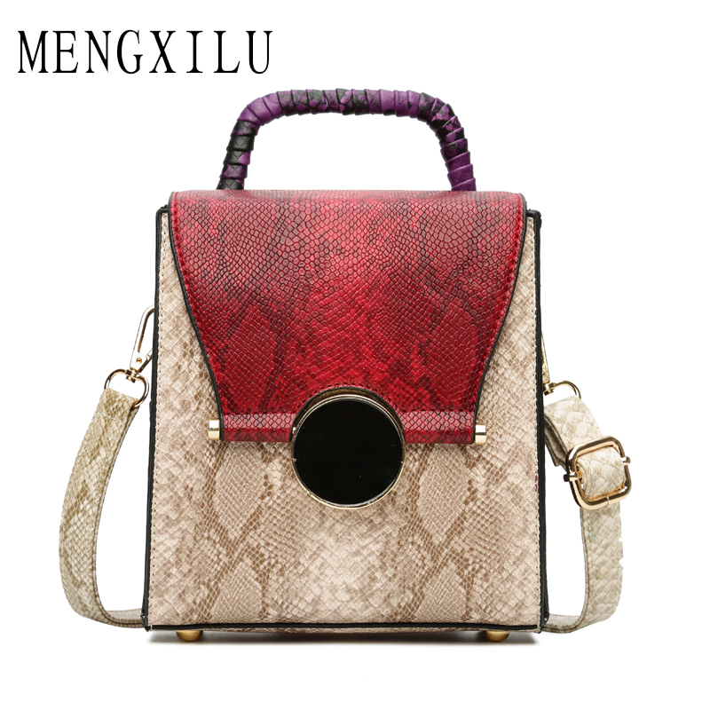 MENGXILU Brand Serpentine Shoulder Bags Fashion Crossbody Bags Women High Quality PU Leather Handbags Ladies Hand Bags Designer xiyuan brand ladies beautiful and high grade imports pu leather national floral embroidery shoulder crossbody bags for women