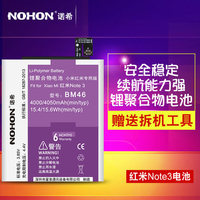 High Quality 4000mAh 4050mAh NOHON Original Quality Batteries For Xiaomi Red Mi Note 3 Battery With