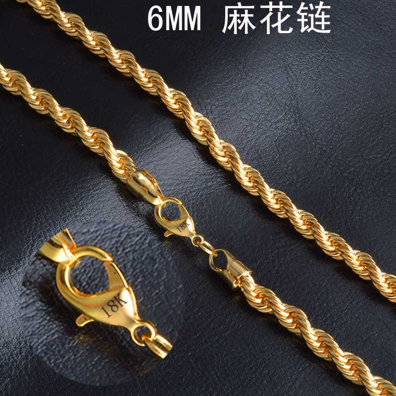 18 K Stamp Gold Filled Twist Chain Necklace for Men/Women Gold rope chain Africa Jewelry Arab Chain Ethiopia Long boyfriend gift