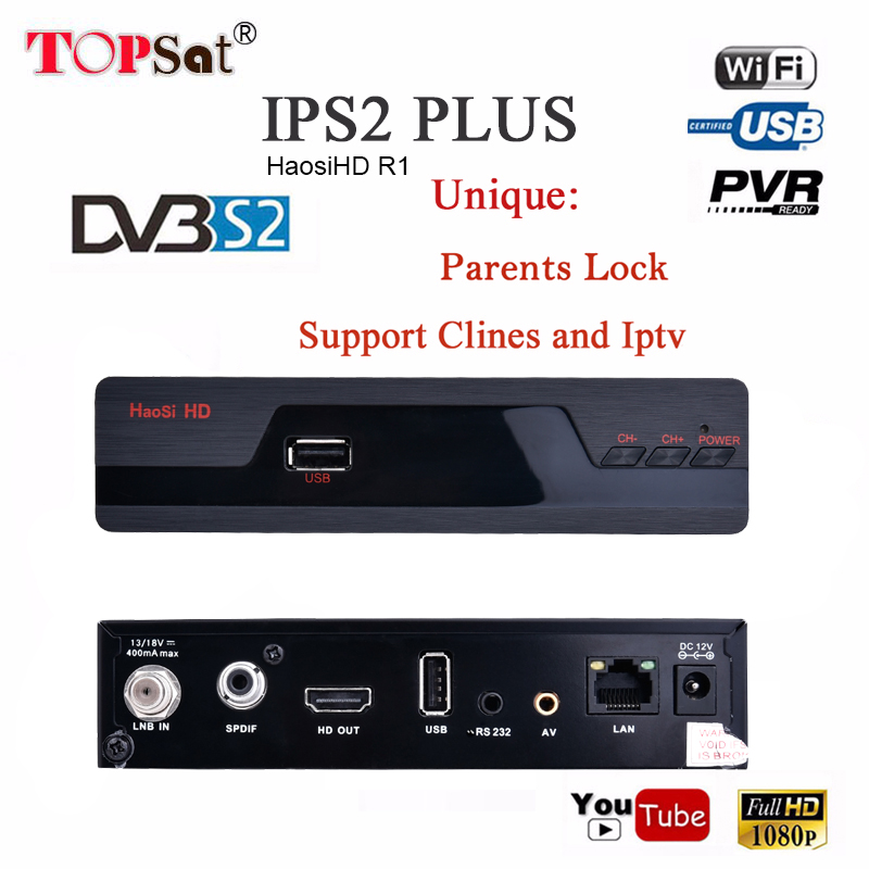 2PCS SATXTREM IPS2 PLUS- HaosiHD R1 DVB S2 HD Satellite TV Receiver Support PowerVu Biss Key IPTV Clines Set Top Box Receptor купить в Москве 2019