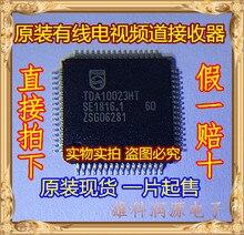 Envío gratis 20 unids/lote TDA10023HT TQFP-64 televisión prueba de la señal viruta original nuevo