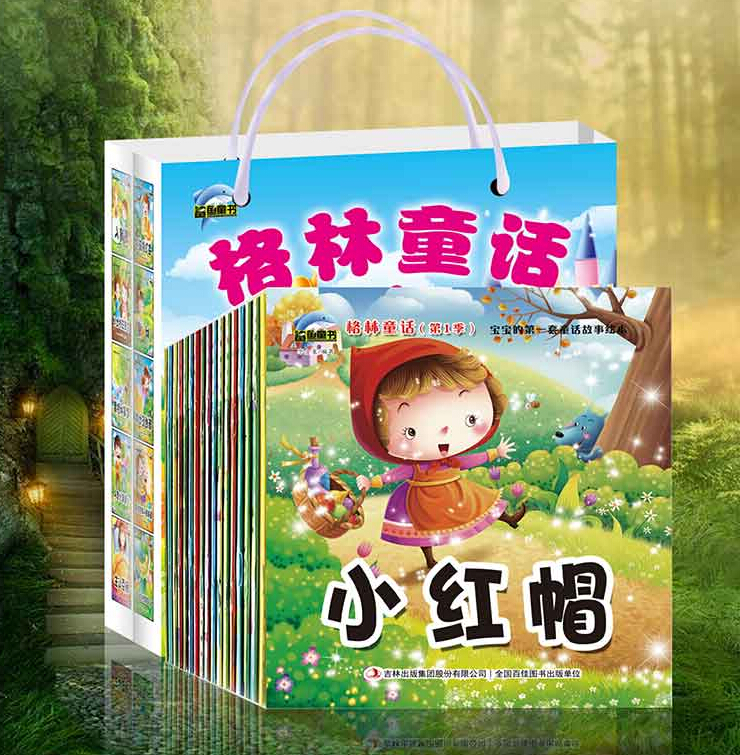 Kids Children Bedtime Short Story Book With Pin Yin And Colorful Pictures / Baby Early Educational Book Package Of 20