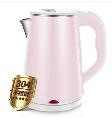 Electric kettle household automatic power cut 304 stainless steel electric warming dormitory|Electric Kettles| |  - title=
