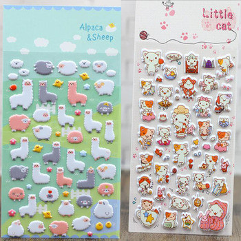 3d Three-dimensional Stickers Children Cartoon Bubble Stickers Diary Decorative Stickers Collage Nursery Stationery 3pc rookie yearbook three stickers