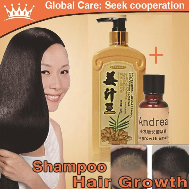 2 sets 4 bottle Ginger juice anti-hair loss hair shampoo against dandruff off oil control issuance of dense hair growth solution
