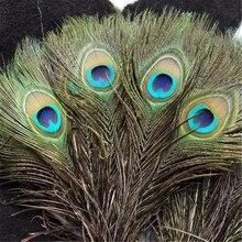 """10-1""""(25-30 см) 100 шт. натурального пера павлина глаз экран БУКЕТ зеленый DIY домашний праздник свадебные украшения павлиньими перьями"""