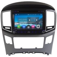 """8 """"4 ГБ Оперативная память 32 ГБ Встроенная память 3G/4 г WI-FI Восьмиядерный PX5 Android 6.0 dab RDS dvd-плеер Радио стерео GPS навигации для Hyundai H1 2016"""