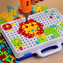 Children Drill Toys Puzzle Educational Toys DIY Screw Group Toys Kids Tool Kit Plastic Boy Jigsaw Mosaic Design Building Toy(China)