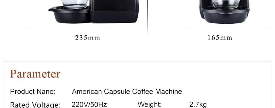 Coffee machine (8-1)
