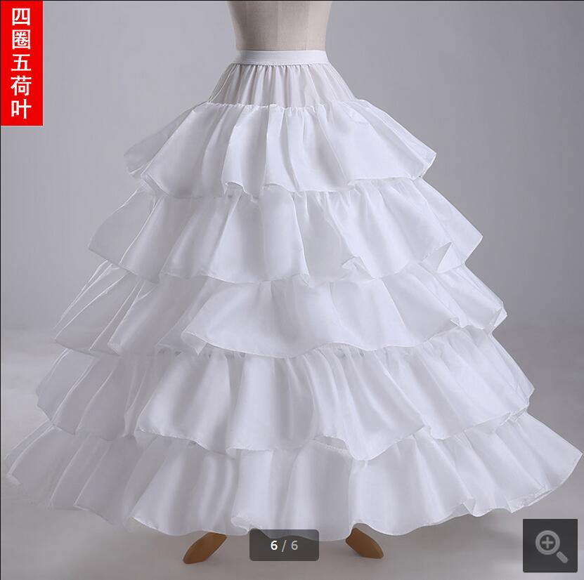 Buy 6 hoops 6 tieres tulle white super for Tulle petticoat for wedding dress