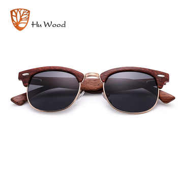 HU WOOD 2018 New Polarized Sunglasses Unisex Retro Wooden Striped High Quality Oval Semi-Rimless Brand Sun Glasses Female GR8005 - DISCOUNT ITEM  33% OFF All Category