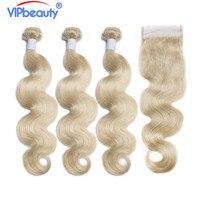 Vip Красоты Бразильский объемная волна 3 Связки с закрытием Реми волос блондинка цвет 613 Связки с закрытием