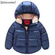 Girls Jacket Kids Toddler Winter Warm Coat/Jackets For Boys Children Clothing Hooded Outerwear Baby Boy Clothes 1 2 3 4 5 6 Year