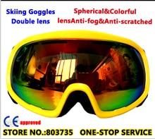2016 Sport  Skiing Goggle Snowboard Helmet Glasses For Skateboard YH29