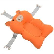 Floating Soft Baby Bath Pillow and Lounger Newborn Pad Tub Cushion (Orange 2)