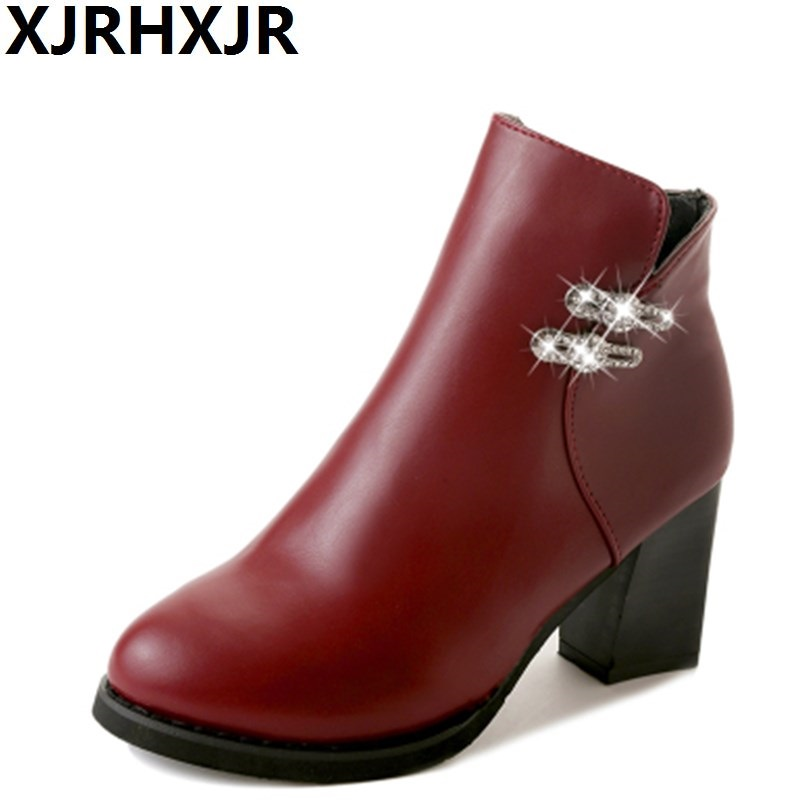 XJRHXJR British Style Round Toe Martin Boots Women's Casual Shoes Fashion Rhinestone Zip Ankle Boots Ladies Thick High Heels fall trendboots in europe and america heavy bottomed martin boots british style high top shoes shoes boots sneakers